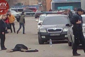Подробности стрельбы в Киеве