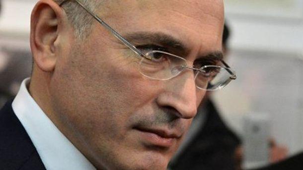 Ходорковский назвал провокацией нынешние акции протеста в столицеРФ