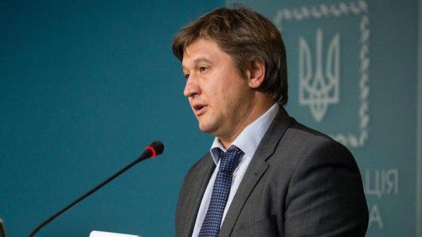 Александр Данилюк, фото business.ua