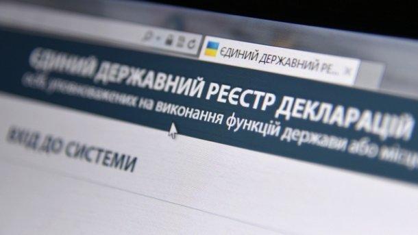 Порезультатам проверки десять е-деклараций переданы вНАБУ