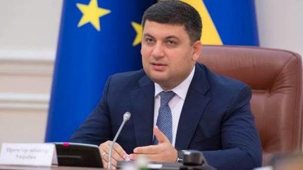Руководство сегодня распланирует жизнь украинцев до 2020-ого года