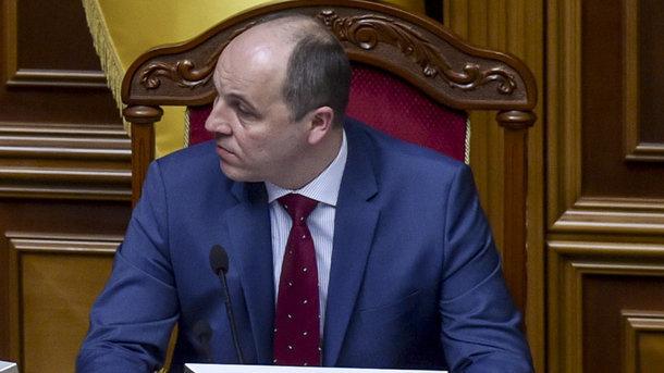Народные избранники несмогли выбрать новый состав Счетной палаты