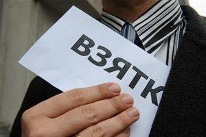 На взятке в полмиллиона гривен задержали директора госпредприятия