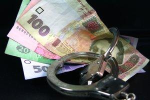 Киевского чиновника подозревают в растрате 1,5 миллиона гривен