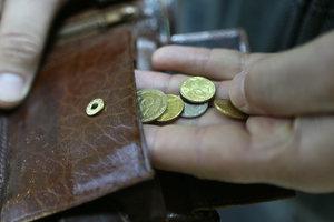 Кредит МВФ: когда и как изменится жизнь украинцев
