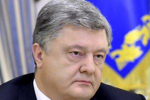 Порошенко прокомментировал запрет на въезд Самойловой в Украину