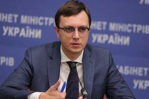 Омелян отреагировал на закупку туалетов для поездов за миллион гривен
