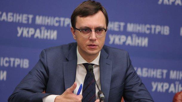 «Укрзализныця» закупит туалеты поцене квартир
