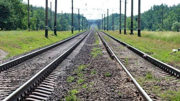 Гранату нашли возле железной дороги. Фото: lvivexpres.com