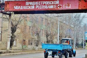 Приднестровье просит у России признания своих паспортов