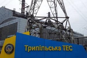 Трипольская ТЭС остановилась из-за дефицита угля