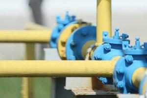 Абонплата за газ оказалась требованием МВФ