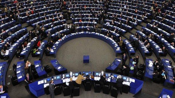 Европарламент проведет голосование заотмену виз для Украинского государства