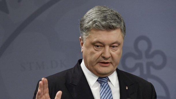 ВЕвропарламент внесли поправку, блокирующую «безвиз»— Украина нервничает