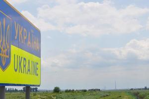 На внешних границах ЕС вводят новые правила оформления документов - Госпогранслужба