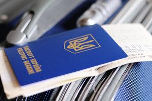Украина получила безвизовый режим с ЕС