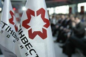 Метинвест заплатил более 14 млрд грн налогов