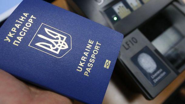 Безвиз для Украины в вопросах и ответах