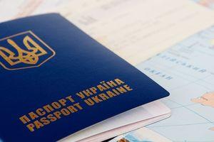 """В Украине приостановили работу все центры """"Паспортный сервис"""""""