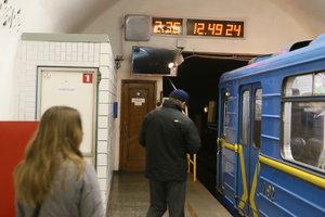 В Киеве на Пасху продлят работу метро