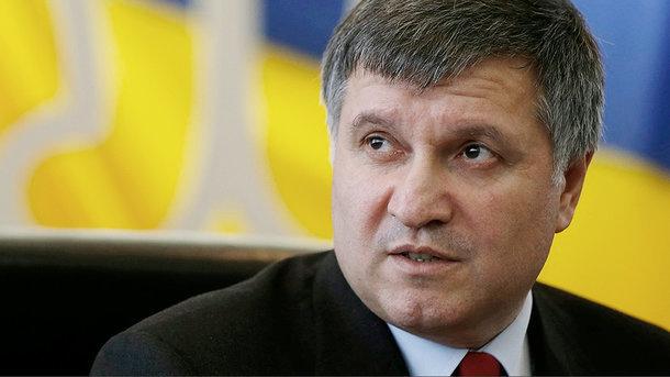 Аваков: милиция предотвратила убийство экс-вице-спикера Молдавии