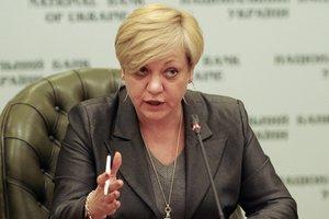 Гонтарева не считает свою отставку политическим решением