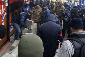 Гонтарева осудила блокирование российских банков в Украине
