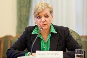 Гонтарева дала мрачный прогноз по реформам в Украине