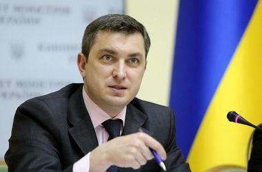 Глава ФГИ Билоус подал в отставку - СМИ