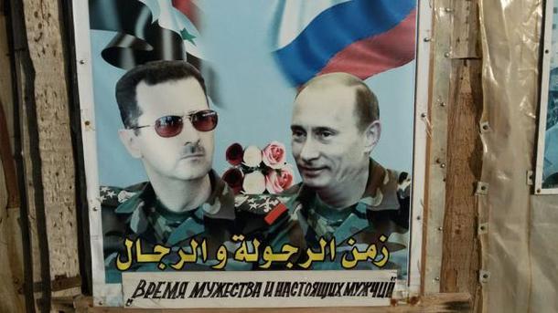 ВСирии погибли двое русских военнослужащих-контрактников