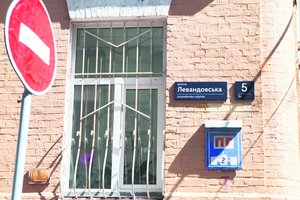 В центре Киева обновляют таблички на домах
