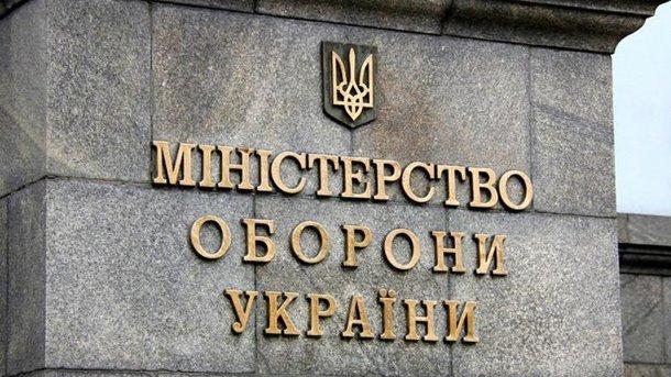 ВУкраинском государстве появятся новые войсковые звания