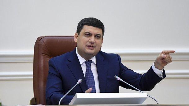 Гройсман предложил отдать Тимошенко вместо денежных средств вслучае проигрыша Газпрому вСтокгольме