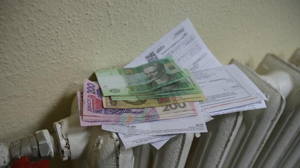 Украинцы будут платить заотопление даже летом