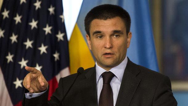 Госсекретарь США советовался с Украинским государством перед поездкой в российскую столицу,— Климкин