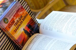 Три года войны глазами переселенцев: в Киеве презентовали книгу о непростых судьбах людей