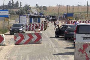 СБУ усилила меры безопасности возле Крыма