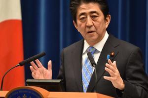 Япония созвала Совет нацбезопасности из-за КНДР