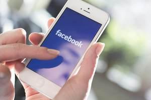 В Египте планируют сделать Facebook платным