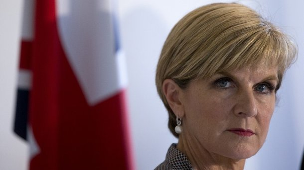 ВМИД Австралии опасаются, что стране грозит ядерная программа КНДР
