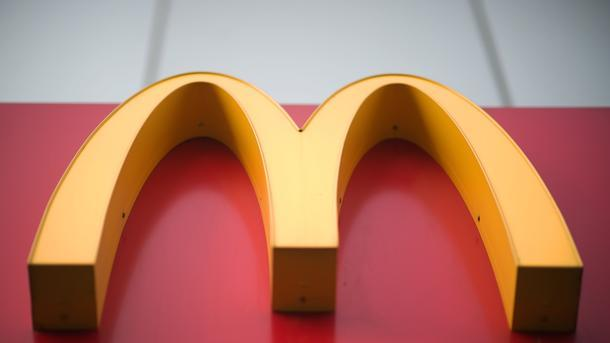 Украинский McDonald's реализовал все помещения вКрыму