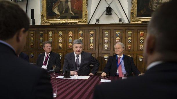 Порошенко призвал предпринимателей Англии инвестировать в Украинское государство