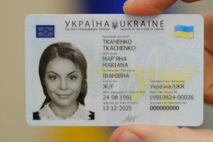 В Миграционной службе отчитались и ситуации вокруг выдачи биометрических паспортов