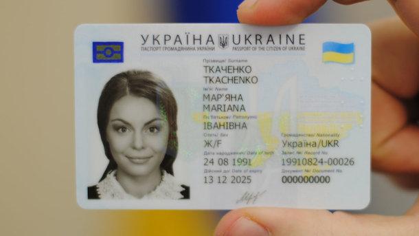 НаКабмине рассказали, как будет работать безвизовый режим ибиометрические паспорта