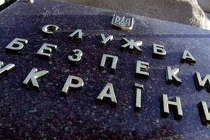 Россия готовила в Одессе провокацию под консульством Болгарии - СБУ