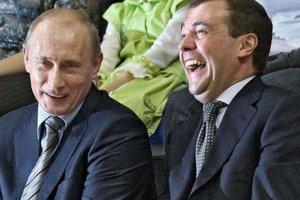 Экономический новости россий