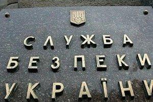 В Запорожье пытались продать в Россию детали военных авиадвигателей