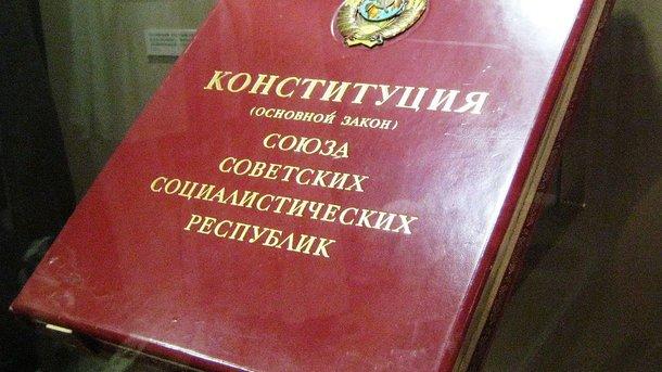 В базе ВР зарегистрировано больше 5,7 тыс. документов, которые могут попасть «под нож». Фото TASS