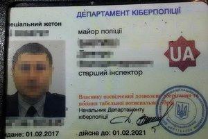 В Кропивницком полицейский требовал крупную взятку у IT-шника
