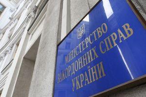 МИД Украины направил России ноту протеста в связи с проведением экономического форума в оккупированном Крыму